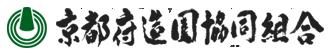 京都府造園協同組合のロゴ